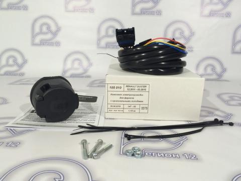 Комплект электрики универсальный 400
