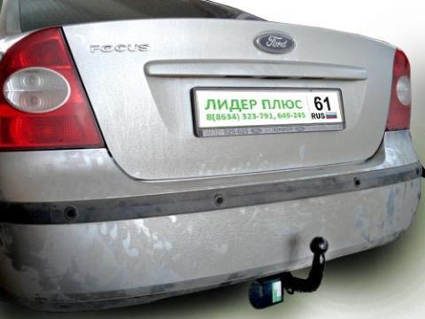 Фаркоп (ТСУ) для FORD FOCUS 2, 3 (DB3) / (DYB) (седан) 2004 - 2011 / 2010 - … Лидер-Плюс до 1100 кг артикул F102-A
