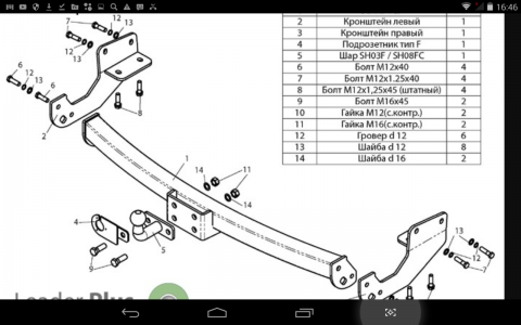 Фаркоп (ТСУ) для LEXUS RX 270/350/450 (AL1) 2009-... Лидер-Плюс до 2000 кг артикул L103-F
