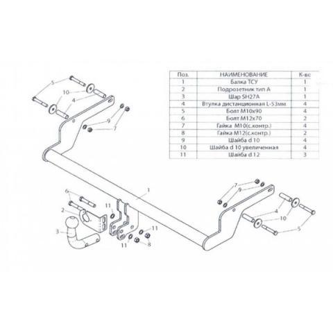 Фаркоп (ТСУ) для LADA X-RAY Лидер-Плюс до 1100 кг артикул VAZ-42A
