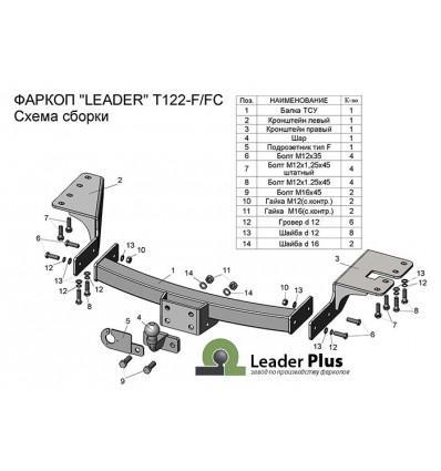Фаркоп (ТСУ) для TOYOTA FORTUNER 2005-... Лидер-Плюс до 2000 кг артикул T122-F