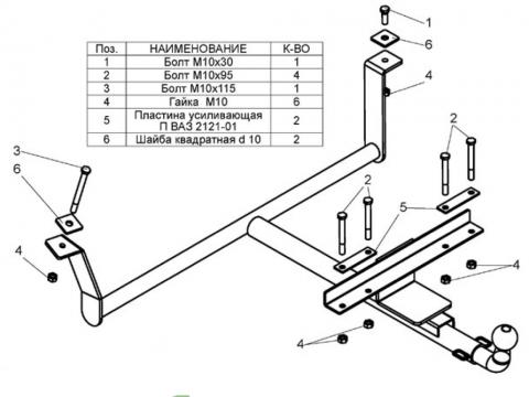 Фаркоп (ТСУ) для 3110,3102,31029, 2410 Лидер-Плюс до 750 кг артикул GAZ-07H