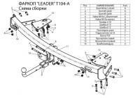 Фаркоп (ТСУ) для TOYOTA CAMRY (V30) (седан) 2002-2006 Лидер-Плюс до 1300 кг артикул T104-A